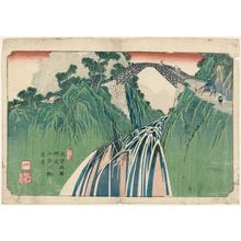 渓斉英泉: No. 41, Nojiri: Distant View of the Ina River Bridge (Nojiri, Inakawa-bashi enbô), from the series The Sixty-nine Stations of the Kisokaidô Road, here called The Stations of the Kiso Road (Kisoji no eki) - ボストン美術館