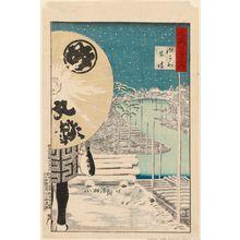小林清親: Lumberyard at Fukagawa (Fukagawa kiba), from the series One Hundred Views of Musashi Province (Musashi hyakkei no uchi) - ボストン美術館