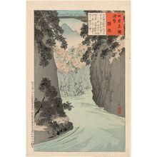 小林清親: Monkey Bridge (Saruhashi), from the series Famous Scenic Spots of Japan (Nihon meishô zue) - ボストン美術館
