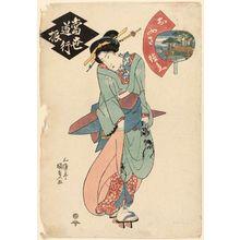 Utagawa Kunisada: Tosei michiyuki... - Museum of Fine Arts