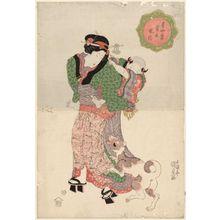 Utagawa Kunisada: Woman, Child, and Dog, from the series Starlight and Frost: Modern Manners (Hoshi ya shimo tôsei fûzoku) - Museum of Fine Arts