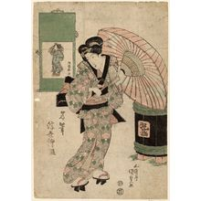 歌川国貞: Picture by Kôryûsai (Kôryûsai ga), from the series Mirror of Famous Ukiyo-e Artists (Meihitsu ukiyo-e kagami) - ボストン美術館