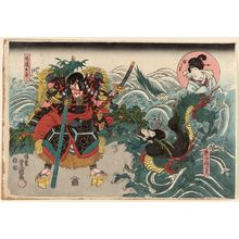 Utagawa Kunisada: Actors Bandô Shûka I as Watashimori (inset), Ichikawa Kodanji IV as the Ghost of Nowaki-hime, and Ichikawa Danjûrô VIII as Takenuki Gorô - Museum of Fine Arts