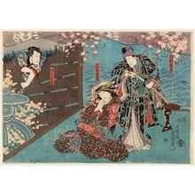 歌川国貞: Actors Ichikawa Danjûrô VIII as Ashikaga Yorikane/ Kinugawa Tanizô, Onoe Kikujirô II as Miuraya Takao - ボストン美術館