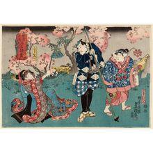 Utagawa Kunisada: Actors Ichikawa Kodanji IV as Komori Odan, Ichikawa Danjûrô VIII as Ikadanori Shichi and Bandô Shûka I as Hisamatsu's fiance Omitsu - Museum of Fine Arts