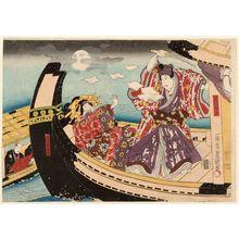 Utagawa Kunisada: Actors Sawamura Chôjûrô V as Ashikaga Yorikane, Iwai Kumesaburô III as Miuraya Takao and Tomimoto Buzentayû - Museum of Fine Arts