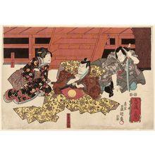 Utagawa Kunisada: Actors Ichikawa Kuzô II as Minase Rokurô, Nakamura Utaemon IV as Yura Hyôgonosuke and Onoe Kikujirô II as Wife Mintato - Museum of Fine Arts