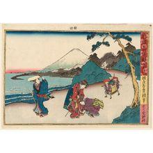 歌川国貞: No. 8 (Daihachi), from the series Record of the Valiant and Loyal Retainers (Chûyû gijin roku) - ボストン美術館