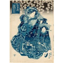 Utagawa Kunisada: Kaomachi of Yagyoku, kamuro Matsuno and Konagawa, from a series of courtesans printed in blue - Museum of Fine Arts