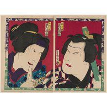 豊原国周: Actors Sawamura Tosshô as Gennosuke (R) and Sawamura Tanosuke as Orie (L) - ボストン美術館