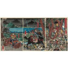 歌川芳員: The Death in Action of Imai Shirô at the Battle of Awazu (Awazu kassen Imai Shirô uchijini no zu) - ボストン美術館