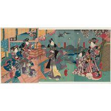 Utagawa Kuniteru: Genji-e? - Museum of Fine Arts