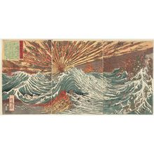 Kawanabe Kyosai: Repelling the Mongol Pirate Ships (Môko zokusen taiji no zu) - Museum of Fine Arts