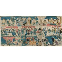 Utagawa Kuniteru: Educational Pictures of the Three Worlds (Kyôkun sangai zue) - Museum of Fine Arts