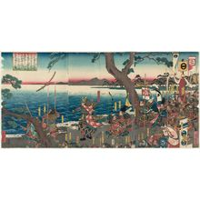 Utagawa Hiroshige II: Yoshisada Offering Sword to the Sea God - Museum of Fine Arts