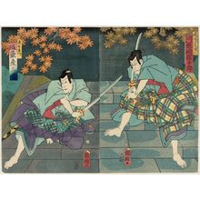Utagawa Kuniteru: Actors Kawarazaki Gonjûrô as Endô Musha Morito (R) and Bandô Hikosaburô (L) - Museum of Fine Arts