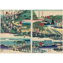 Utagawa Kuniteru: Kodomo asobi matoi... - Museum of Fine Arts