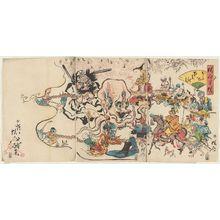 Kawanabe Kyosai: Comic One Hundred Turns of the Rosary (Dôke hyakumanben), from the series One Hundred Wildnesses by Kyôsai (Kyôsai hyakkyô) - Museum of Fine Arts