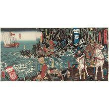 Utagawa Yoshikazu: The Great Battle of Ishibashiyama (Ishibashiyama ôgassen no zu) - Museum of Fine Arts