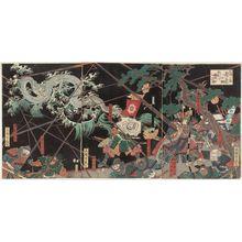 歌川芳艶: Bunji sannen Ôshû Takadachi kassen Koromogawa yori hakuryû ten e noboru - ボストン美術館