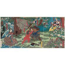 歌川芳艶: In the Ashigara Mountains, Yorimitsu Takes Kaidômaru into His Service (Yorimitsu Ashigarayama ni Kaidômaru kakae no zu) - ボストン美術館