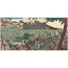 Utagawa Yoshitsuya: The Hunt at the Foot of Mount Fuji (Funi no susono makigari no zu) - Museum of Fine Arts