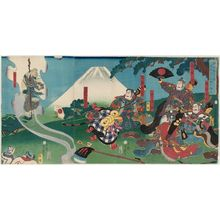 歌川芳艶: (Yorimitsu... Ashigarayama ni Kintoki o eru) - ボストン美術館