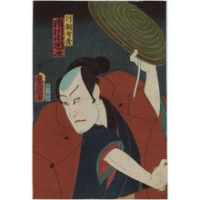 Utagawa Kunisada: Actor Ichikawa Kodanji IV as Katagiri Saizô - Museum of Fine Arts