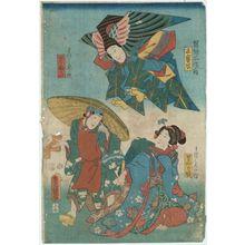 Utagawa Kunisada: Actor Onoe Waichi II as Sanbasô, Kusakari Musume, Tôfukahi - Museum of Fine Arts