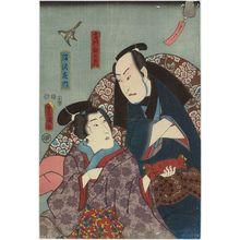 歌川国貞: Actors Sawamura Chôjûrô V as Takagawa Rizaemon and Onoe Baikô IV as Numazawa Samon - ボストン美術館