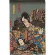 Utagawa Kunisada: Actors Ichikawa Ebizô V as Kumagai Jiro Naozane and Ichikawa Saruzô I as Mukan no Tayû Atsumori - Museum of Fine Arts