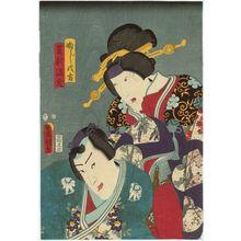 歌川国貞: Actors as Fuji no kata and Ashikaga Mitsuuji - ボストン美術館