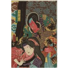 Utagawa Kunisada: Actors Ichikawa Danjûrô VIII as Kanawa Gorô Imakuni and Arashi Rikan III as Sugisakaya Omiwa - Museum of Fine Arts