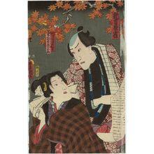 Utagawa Kunisada: Actors Ichikawa Danjûrô VIII as Chimawari no Kichi and Iwai Kumesaburô III as Getanagaya no Omasa - Museum of Fine Arts