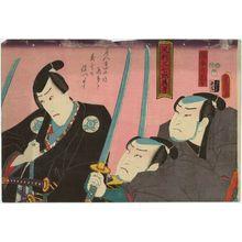 歌川国貞: Actor Ichikawa Komazô VII as Torite, Ichikawa Kodanji IV as Torite, Ichikawa Danjûrô VIII as Ashikaga Sanshichirô Yoshitaka - ボストン美術館