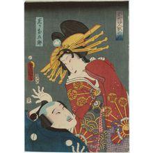 Utagawa Kunisada: Actors Sawamura Tanosuke III as Oyama Ningyô no Sei and Nakamura Fukusuke I as Hidari Jingorô - Museum of Fine Arts
