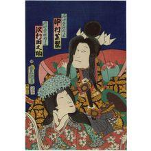 歌川国貞: Actors Nakamura Shibajaku IV as Fuchû Sairei Neriko and Sawamura Tanosuke III as Fuchû Sairei Neriko - ボストン美術館