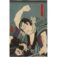 Utagawa Kunisada: Actor Ichikawa Kodanji IV as Oniazami Seikichi - Museum of Fine Arts