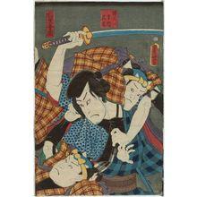 Utagawa Kunisada: Actors Arashi Kichiroku I as Torite Kichinai, Ichikawa Yonegorô as Yonefuji, Ichikawa Kodanji IV as Inaba Kôzô - Museum of Fine Arts