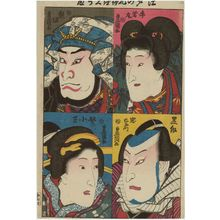 歌川国貞: Actors, from the series Flowers of Edo Compared in Color Prints (Edo no hana nishiki-e kurabe) - ボストン美術館