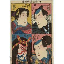 Utagawa Kunisada: Actors, from the series Flowers of Edo Compared in Color Prints (Edo no hana nishiki-e kurabe) - Museum of Fine Arts
