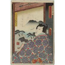 歌川国貞: Actor Ichikawa Danjûrô VIII as Ashikaga Jirô Kanja - ボストン美術館