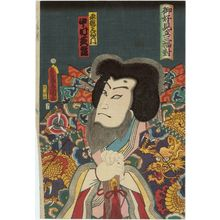 Utagawa Kunisada: Actor Nakamura Shikan IV as Taira Shinnô Masakado, from Triptych of Favorite Actors in Imagined Roles (Okonomi mitate sanpukutsui) - Museum of Fine Arts
