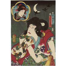 Utagawa Kunisada: Actors Nakamura Fukusuke I as the Child Sutewakamaru, later Ishikawa Goemon, and Onoe Kikujiro II as Oritsu of Gion (inset) - Museum of Fine Arts