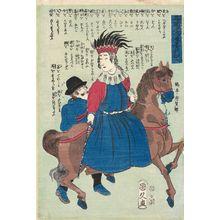 Utagawa Kunihisa: Americans (Amerikajin), from the series Among the Five Nations (Gokakoku no uchi) - Museum of Fine Arts