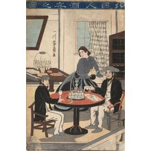 Utagawa Yoshikazu: A Foreigner's Wine Party (Gaikokujin shuen no zu), from an untitled series of foreigners at home - Museum of Fine Arts