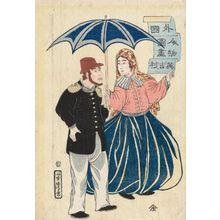 歌川芳虎: England (Igirisu), from the series Pictures of People from Foreign Lands (Gaikoku jinbutsu zuga) - ボストン美術館