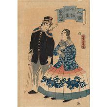 Utagawa Yoshitora: America, from the series Pictures of People from Foreign Lands (Gaikoku jinbutsu zuga) - Museum of Fine Arts