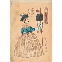Utagawa Yoshitora: American Woman (Amerika nyonin), from the series Foreigners Enjoying Themselves (Gaikokujin yûgyô no zu) - Museum of Fine Arts