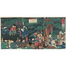 Utagawa Yoshitsuya: Japanese print - Museum of Fine Arts